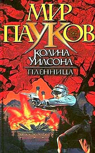 Портале Svoy Вы можете читать онлайн легально и бесплатно книгу…